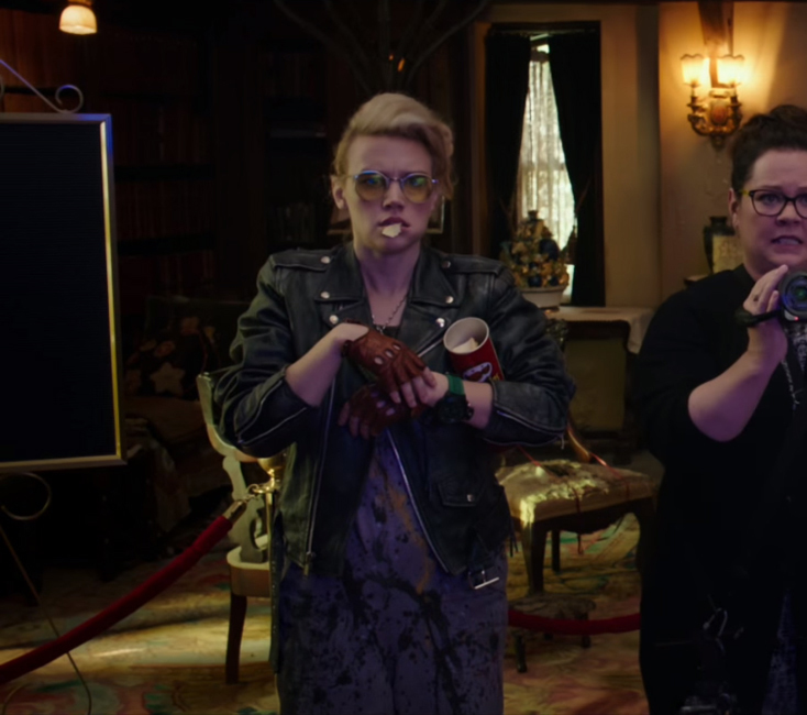 Leather Jacket Kate McKinnon in Ghostbusters (2016)
