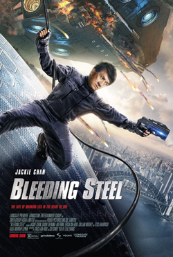 Bleeding Steel products